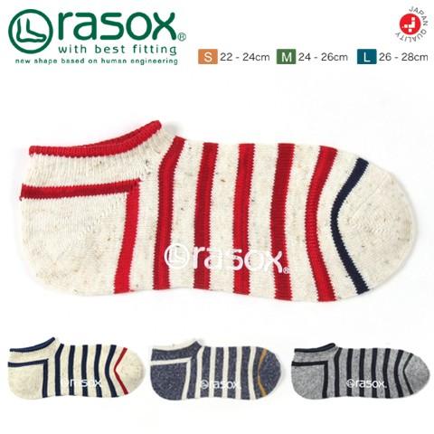 【靴下 ソックス】rasox ラソックス 日本製 コッ...