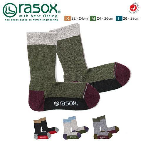 【靴下 ソックス】rasox ラソックス 日本製 吸汗...