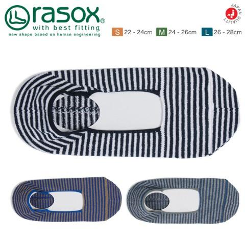 【rasox ラソックス】日本製 ブークレー ボーダー...