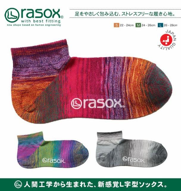 【靴下 ソックス】rasox ラソックス 日本製 グラ...