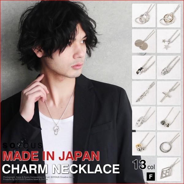 ネックレス メンズ 日本製 マルチチャーム リング...