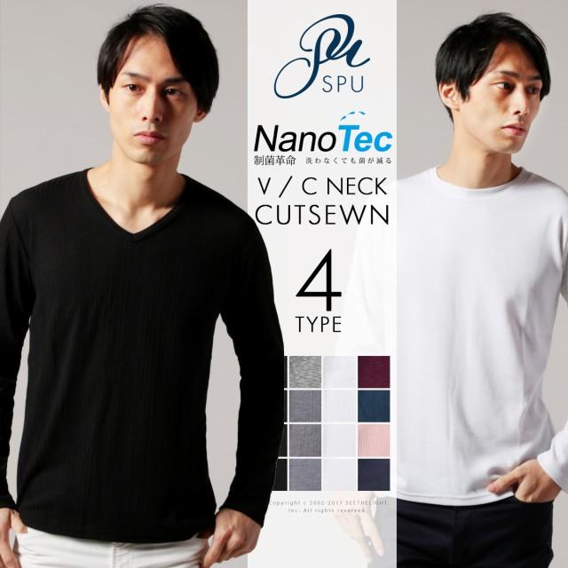 ナノテック&吸湿発熱V/Cネック機能性長袖カット...