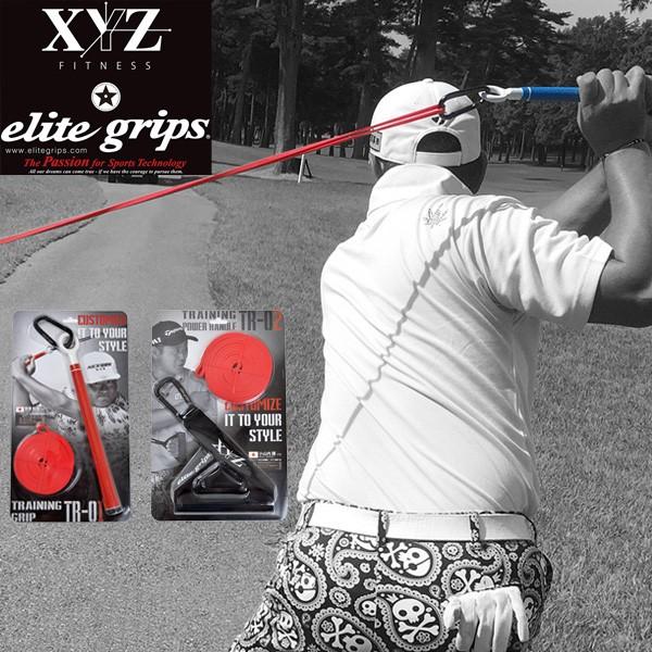 elite grips XYZ TR-01&02 ゴルフ 2点セット トレ...