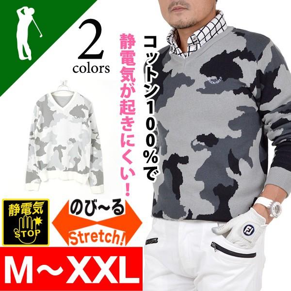 迷彩柄Vネックスプリングコットンゴルフセーター...