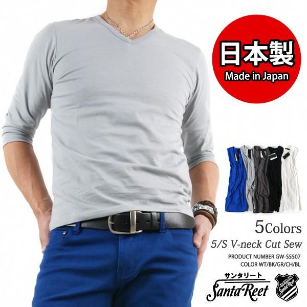 即納 日本製 5分袖VネックTシャツ★5色 メンズ サ...