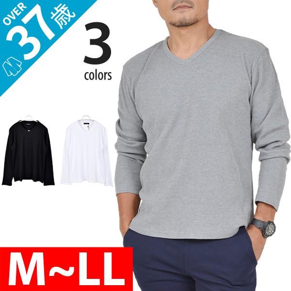 T/CワッフルVネックロンT Tシャツ 長袖 ワッフル ...