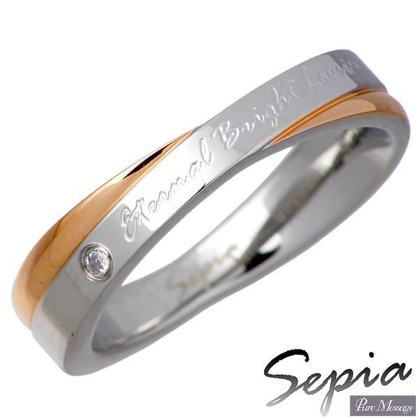 Sepia セピア ステンレス リング 指輪 金属アレル...