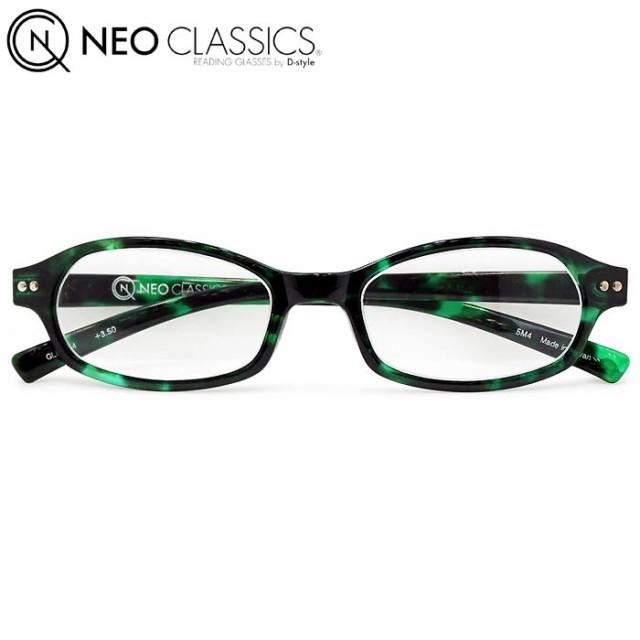 NEO CLASSICS ネオクラシック シニアグラス レデ...