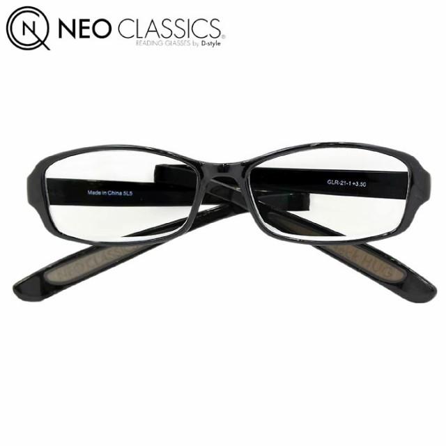NEO CLASSICS ネオクラシック シニアグラス メン...