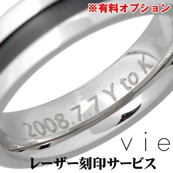 vie ヴィー 刻印有料オプション【単品用】ネック...