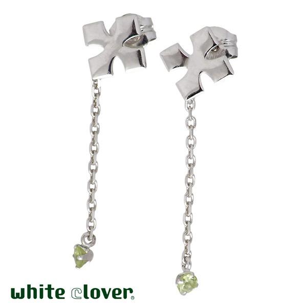 【即納】【50%OFF】white clover【ホワイトクロー...