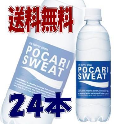 【送料無料】大塚製薬 ポカリスエット 500ml 1ケ...