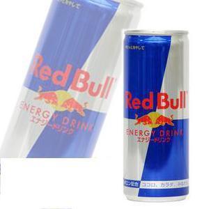【送料無料】レッドブル(Red Bull) エナジード...
