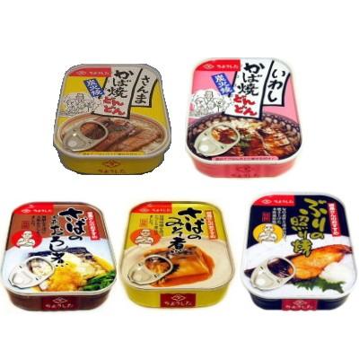 【ゆうパケット送料無料】お試しセット★田原缶詰...