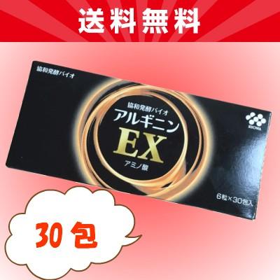 【送料無料】協和発酵バイオ アルギニンEX 30包...