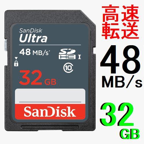 ■SanDisk SDHC 32GB クラス10 SDSDUNB-032G-GN3I...