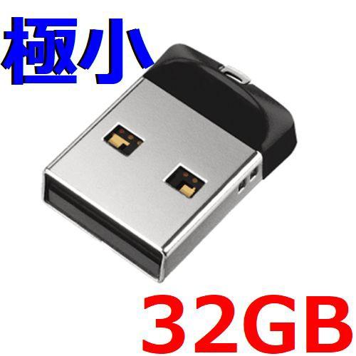 SanDisk USBフラッシュメモリー 32GB SDCZ33-032G...