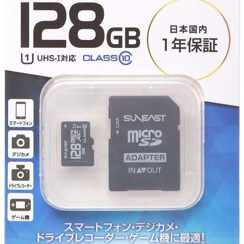 SUNEAST製 microSDXC 128GB クラス10 95MB/s SE-M...