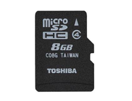 メール便送料無料■パッケージ品 microSDHC 8GB S...