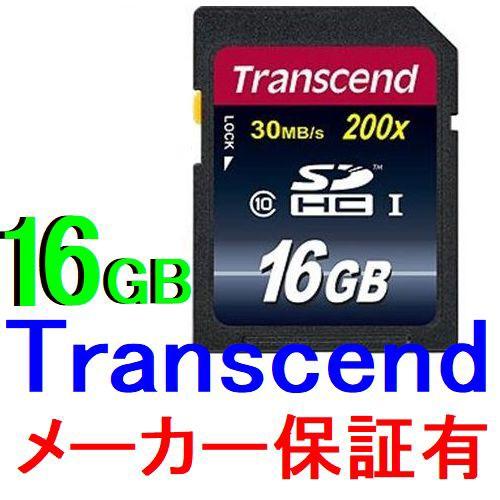 メール便送料無料■SDHCカード 16GB クラス10 UHS...