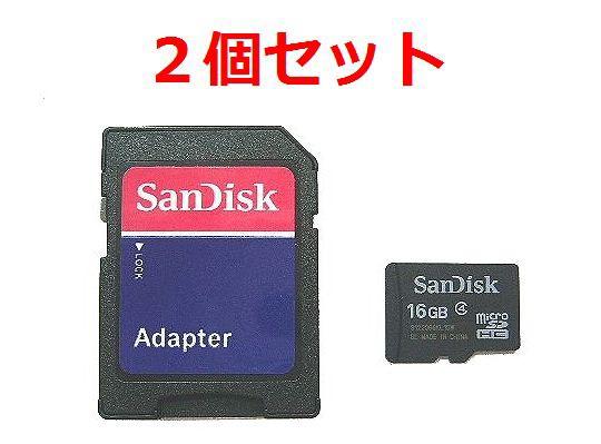 ■SDアダプタ付 マイクロSDHC16GB SanDisk×2個セ...