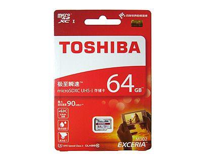 メール便送料無料■東芝製 microSDHC64GB クラス1...