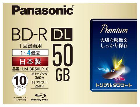 ■Panasonic 1回録画用 BD-R 50GB 4倍速 10枚 LM-...