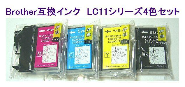 メール便送料無料■ブラザー用 互換インク LC11-4...