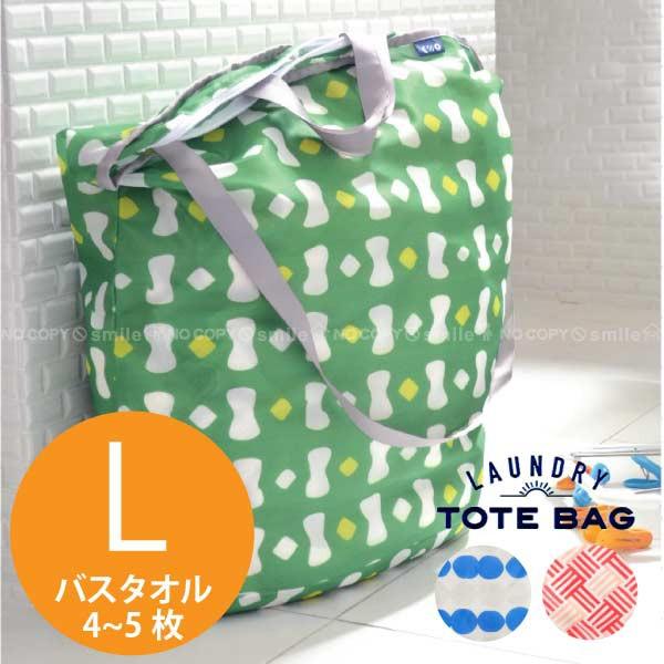 洗濯ネット バッグ型 /ランドリートートバッグ L...