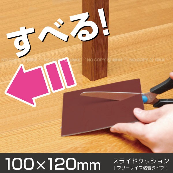 スライドクッション フリーサイズ[KFS-1020]【メ...