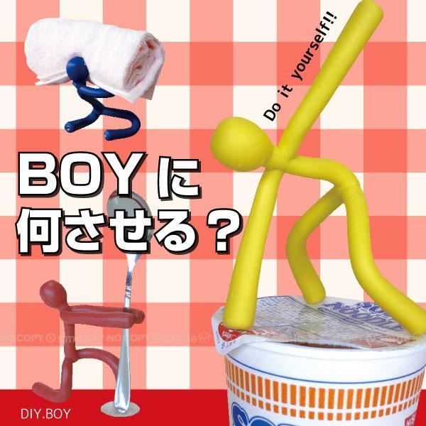 DIY・BOY[ディー・ボーイ]【1個まで送料200円】[A...