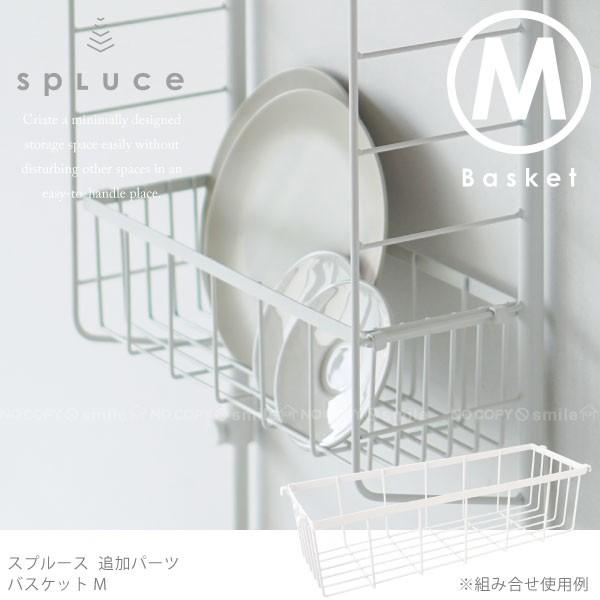 キッチン 突っ張り ラック /SPLUCE スプルース バ...