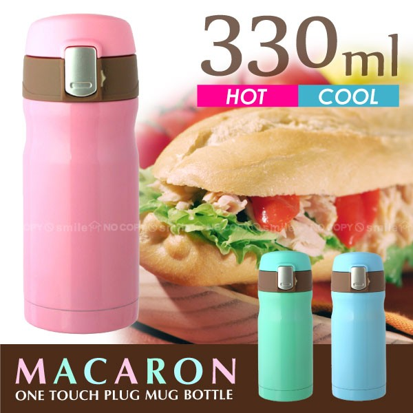 MACARON[マカロン]ワンタッチ栓マグボトル330ml...