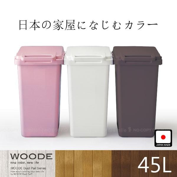 ウーデ連結ワンハンドペール45J【送料無料】[RISU...