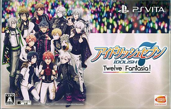 アイドリッシュセブン Twelve Fantasia! 初回限...