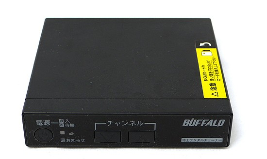 【中古】BUFFALO製★地デジチューナー DTV-S110◆...