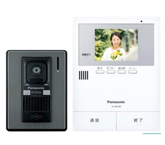 Panasonic■カラーテレビドアホン VL-SV38XL■新...