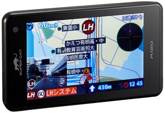 ユピテル■GPSレーダー探知機 A120■新品未開封【...