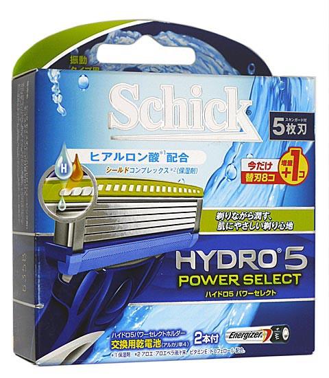 Schick■ハイドロ5 パワーセレクト 替刃 8個入■H...