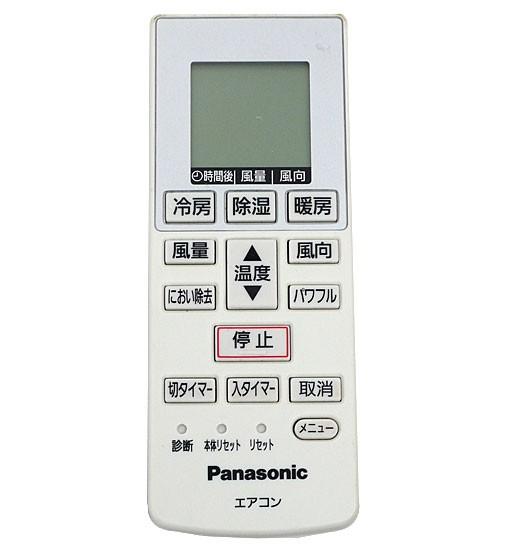 【中古】Panasonic★エアコンリモコン A75C4638▼...