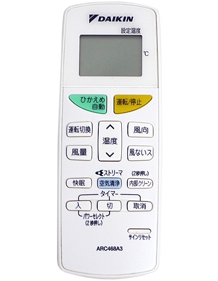 【中古】DAIKIN★エアコンリモコン ARC468A3▼【...