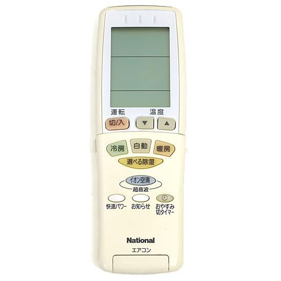 【中古】Panasonic★エアコンリモコン A75C2324▼...