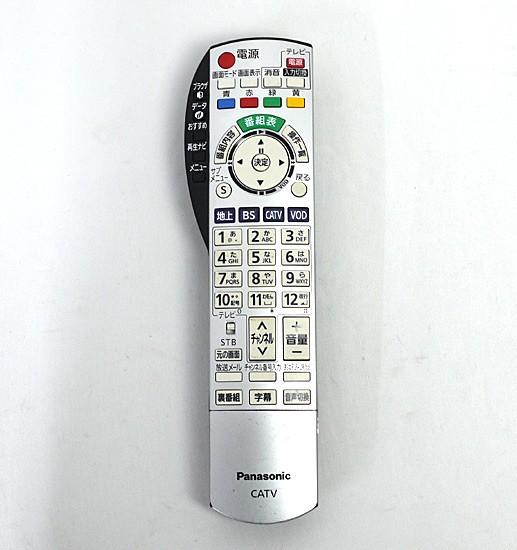 【中古】Panasonic★CATVリモコン N2QAYB000373▼...