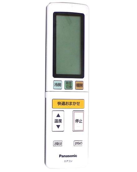 【中古】Panasonic★エアコンリモコン A75C4774▼...