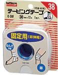 即納★ニチバン バトルウィン テーピングテープC3...
