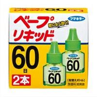フマキラー ベープリキッド 60日 無香料(2本入)