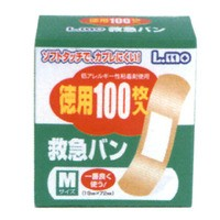 日進医療器 エルモ 救急バン 徳用 100枚入 水...