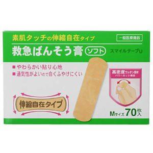 救急ばんそう膏ソフト(MサイズX70枚入) コウシ ...