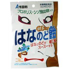 甜茶入り はなのど飴EX(70g) 浅田飴 てんちゃ ...