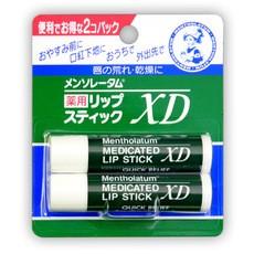 メンソレータム 薬用リップスティック XD2個組 ...
